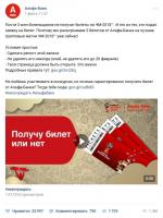 Как провести конкурс в группе в контакте с репостами – Как провести конкурс репостов ВКонтакте и определить победителя: полезные советы