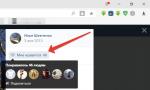 Как посмотреть кто сделал репост вк – Как посмотреть того, кто репостнул запись в ВКонтакте?