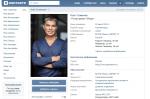 Как поставить галочку вк – Как поставить галочку Вконтакте — Вместе Вконтакте