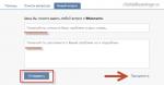 Как в вк удалить страницу и создать новую – Как удалить страницу в Вконтакте, а также избавиться от удаленных страничек в Друзьях