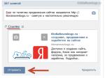 Как сделать ссылку вконтакте в посте на человека – Как вставить в Контакте ссылку на человека или группу и можно ли сделать слово гиперссылкой в тексте ВК сообщения
