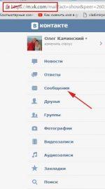 Как в вк добавить видео из сообщений к себе – Как сохранить видео присланное в сообщении Вконтакте