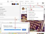 Как вк скопировать ссылку поста в – Как узнать Ссылку на Пост Вконтакте