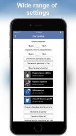 Вк оффлайн приложение для айфона – Messenger for VK (Мессенджер для ВК)