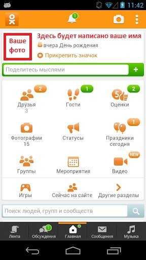 перенаправление на мобильную версию сайта