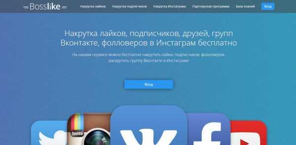 Сайт по бесплатной раскрутке реклама сайта в интернете 3-я Сестрорецкая улица