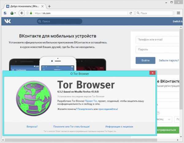 Тор браузер не работают кнопки hydraruzxpnew4af инструкция по использованию tor browser вход на гидру