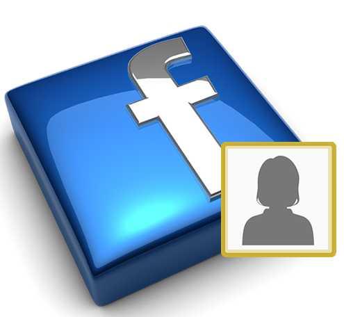 как зайти фейсбук если доступ закрыт